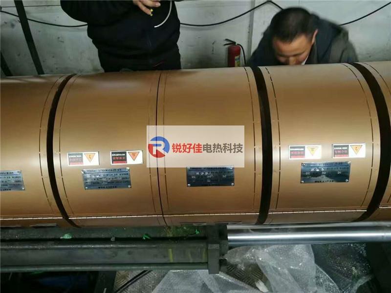 注塑机改装节能加热器